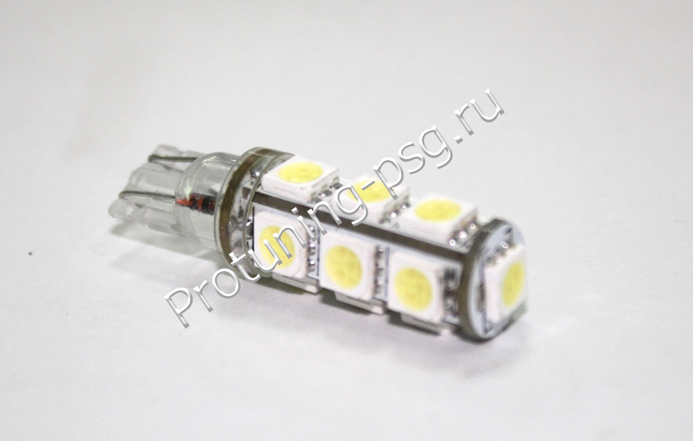 Светодиодная лампа смд 13 безцокольная