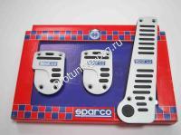Накладки на педали Sparco STRIP алюмин для АКПП с большим газом 0378623SA