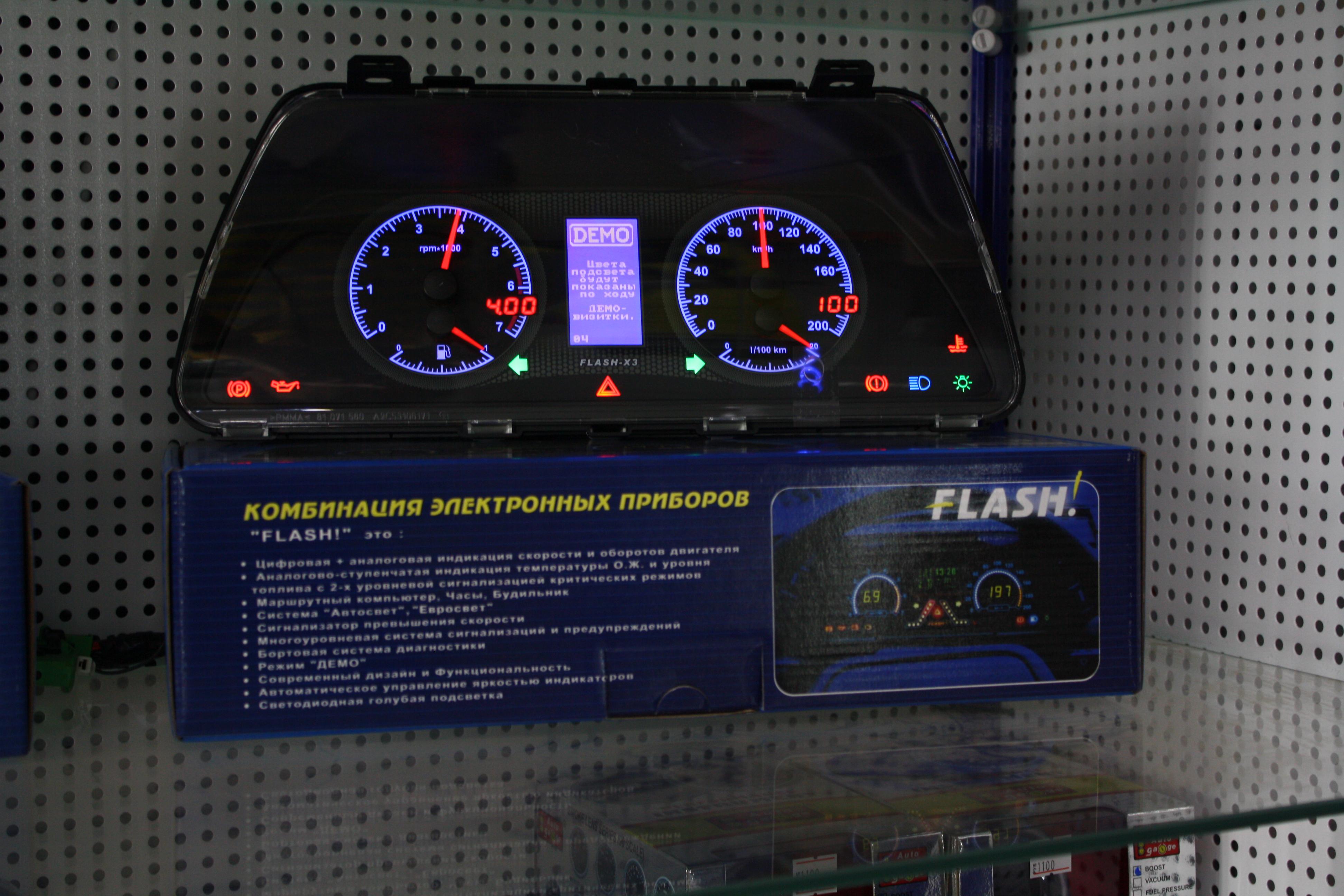 панель приборов flash схема подключения