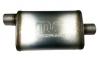 Глушитель (бочка выхлопная) Magnaflow style #8 (57мм вынос)